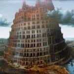 """""""Вавилонска кула"""""""