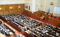 Народно събрание на РБ
